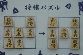 【中級】2019/8/31の将棋パズル