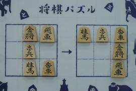 【中級】2019/9/1の将棋パズル