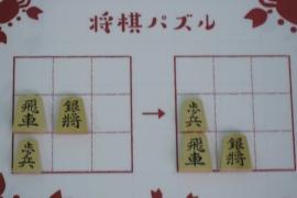 【初級】2019/9/24の将棋パズル