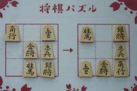 【中級】2019/9/4の将棋パズル