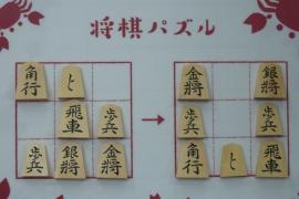 【中級】2019/9/5の将棋パズル