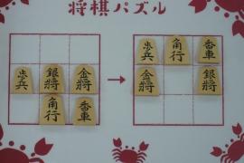 【初級】2019/9/12の将棋パズル