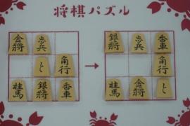 【中級】2019/9/14の将棋パズル