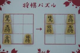 【初級】2019/9/15の将棋パズル