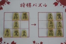 【中級】2019/9/19の将棋パズル