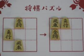 【初級】2019/9/21の将棋パズル
