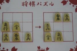 【中級】2019/9/23の将棋パズル