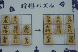 【上級】2019/9/27の将棋パズル