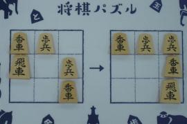 【初級】2019/9/28の将棋パズル