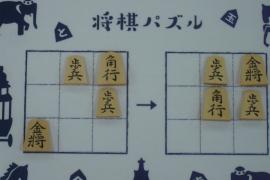 【初級】2019/9/29の将棋パズル