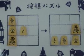 【中級】2019/9/30の将棋パズル