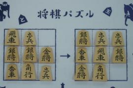 【上級】2019/10/1の将棋パズル