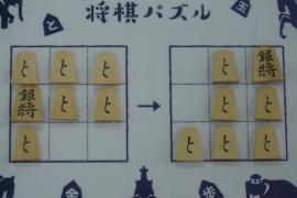 【中級】2019/10/10の将棋パズル