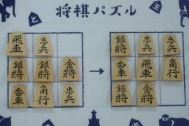 【上級】2019/10/11の将棋パズル