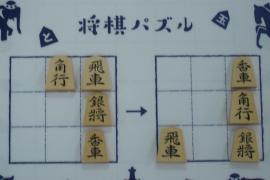 【初級】2019/10/13の将棋パズル