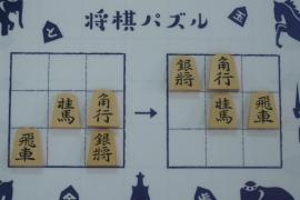 【初級】2019/10/15の将棋パズル