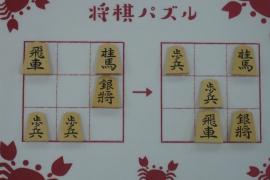 【中級】2019/10/19の将棋パズル