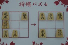 【中級】2019/10/20の将棋パズル
