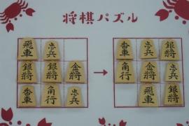 【上級】2019/10/22の将棋パズル