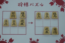 【初級】2019/10/24の将棋パズル