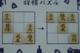 【初級】2019/10/30の将棋パズル