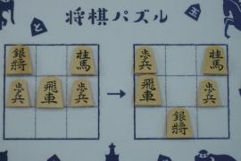 【初級】2019/10/31の将棋パズル