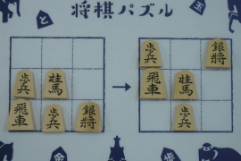 【初級】2019/11/1の将棋パズル