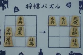 【初級】2019/11/2の将棋パズル