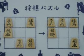 【初級】2019/11/3の将棋パズル