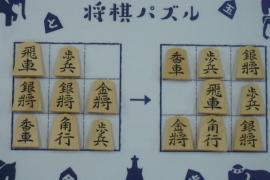 【上級】2019/11/5の将棋パズル