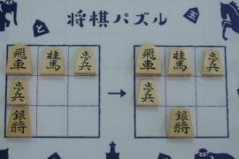 【初級】2019/11/14の将棋パズル