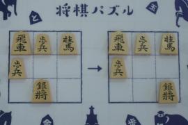 【初級】2019/11/6の将棋パズル