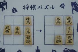 【初級】2019/11/7の将棋パズル