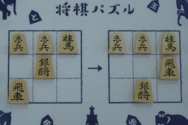 【初級】2019/11/9の将棋パズル