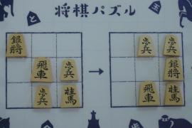 【初級】2019/11/11の将棋パズル