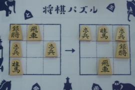 【初級】2019/11/12の将棋パズル
