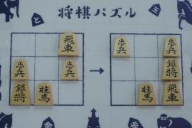 【初級】2019/11/15の将棋パズル