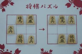 【初級】2019/11/20の将棋パズル
