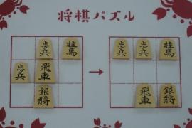 【初級】2019/11/21の将棋パズル