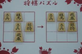 【初級】2019/11/26の将棋パズル
