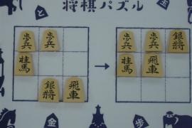 【初級】2019/11/27の将棋パズル