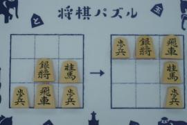 【初級】2019/11/30の将棋パズル