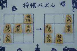 【初級】2019/12/1の将棋パズル