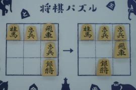 【初級】2019/12/3の将棋パズル
