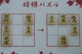 【初級】2019/12/7の将棋パズル