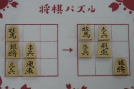 【初級】2019/12/11の将棋パズル