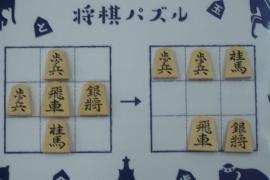 【初級】2019/12/17の将棋パズル