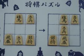 【初級】2019/12/18の将棋パズル