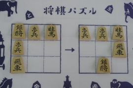【初級】2019/12/19の将棋パズル