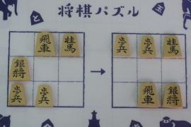 【中級】2019/12/20の将棋パズル